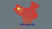 Kina opkøber infrastruktur over hele Europa.