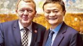 Den danske statsminister Lars Løkke Rasmussen (V) med Alibaba-stifter Jack Ma ved FN's generalforsamling i New York den 25. september 2018.