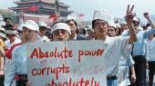 Billedet er fra demonstrationen 4. juni 1989på Den Himmelske Freds Plads.