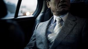 Fra serien 'Yakuza' © Anton Kusters