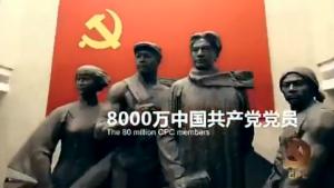 Kommunistpartiet er med dig hele vejen: reklamevideo for Kinas politiske enebarn (på engelsk)