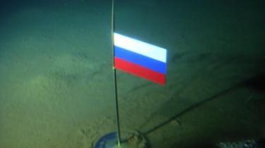 Den globale opvarmnings effekt på klimaet i de arktiske egne kan meget vel blive så store, at mennesket intet kan stille op for at bremse dem. De russiske dykkere, der satte det russiske flag på den arktiske havbund, kunne derfor passende have sagt: -Et lille dyk for mennesket, et kæmpe skridt baglæns for livet på Jorden-.