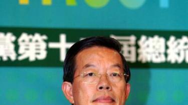 Den ene af de to hovedkandidater, Frank Hsieh.
