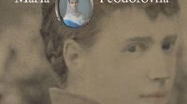 Helleberg skriver romanbiografi om kejserinde Dagmar, der bag den kejserlige vælde ikke havde så meget at byde på