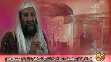 I de senere år har al-Qaeda optrappet brugen af internettet, hvor man f.eks. kan finde brandtaler af Osama bin Laden og andre al-Qaeda-ledere, religiøse lærestykker, bombemanualer og dokumentation af terroraktioner.