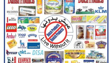 En million af disse boykot-opfordringer er ved at blive hængt op i Jordan. Boykotten udstiller konkrete produkter fra Arla, Lego, Novo Nordisk, Velux, Mærsk, Ecco etc. Holland er også kommet på den sorte liste.