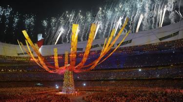 Beijing-legenes sidste dag blev markeret med en afslutningsceremoni i Kinas Nationalstadion.