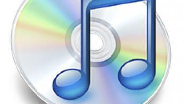 Apple har annonceret et interaktivt bud på albumcoveret. Det er kærkomment, men det ligner også et markeds-strategisk træk mod anklagerne om iTunes' ansvar for albummets skrantende helbred