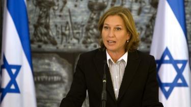 Regeringsforhandlinger i Israel er brudt sammen, og udenrigsminister Tzipi Livni opfordrer nu til et hurtigt valg.