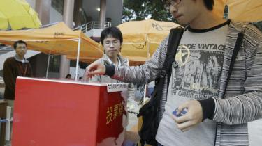 Universitetsvalget på Sun Yat-sen Universitet tiltrak en massiv dækning i de kinesiske medier. Det er blevet beskrevet som en begivenhed -uden sidestykke-, og som -første forsøg med demokrati i Kina-.