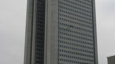 Gazproms 35 etager høje hovedkontor er den højeste bygning i den sydlige udkant af Moskva. Bygningen afspejler firmaets mastodontstørrelse med over 400.000 ansatte på verdensplan.