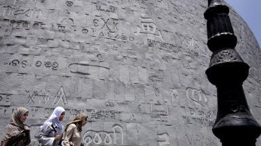 Alexandrias nye bibliotek kalder sig Egyptens vindue mod verden og verdens vindue mod Egypten. Samtidig er det et mødested for dialog på tværs af kulturerne og er kendt som et håb for oplysning i den islamiske verden.