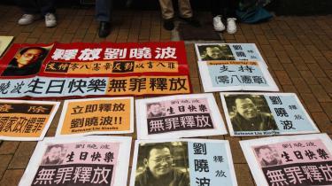 'Liu Xiaobos sag handler om vedtagne internationale standarder for menneskerettigheder og er ikke kun et internt kinesisk anliggende,' lyder det fra International PEN, som reaktion på dommen på 11 års fængsel for at opildne til statsfjendtlig virksomhed.