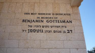 Religionen spiller en væsentlig rolle i store dele af bosættersamfundet i Gaza, både for rabbineren David Ben Meir i bosættelsen Shilo og på den lokale skole (billedet).