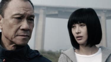 'Chongqing Blues' er en minimalistisk, stram og stærk fortælling om en fars forsøg på at lære sin afdøde søn at kende