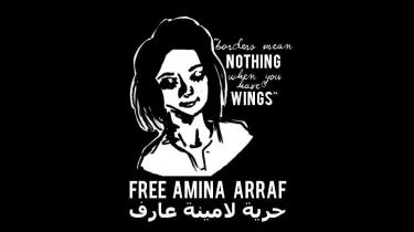 Amina Abdallah Araf al Omari er blandt de mest kendte af tusindvis af syriske aktivister, som er blevet fængslet siden marts