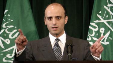 Saudi-Arabiens USA-ambassadør, Adil al-Jubayr, var angiveligt målet for den iransk-ledede sammensværgelse, som ifølge amerikanerne er blevet afsløret i Washington.