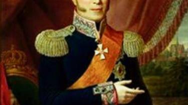 Den første. Frederik Frans 1. af Mecklenburg-Schwerins havbad den 22. juli 1793, regnes for at være statskuddet til den europæiske badekultur.