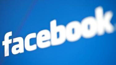 Smartphonen er et undertrykkelsesinstrument, og et like på Facebook er et digitalt amen. Den tyske filosof Byung-Chul Han tager fat på det moderne menneskes illusioner om egen frihed