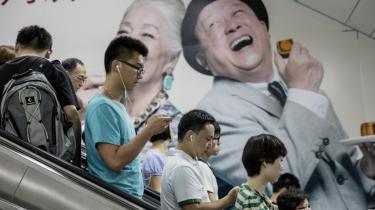 Det er ikke noget nyt, at Kina systematisk indsamler oplysninger om landets borgere. Det nye er, at landet har bedre muligheder for at integrere data fra private virksomheder med statens egne arkiver.