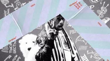 Hiphoppens utilpassede rockstjerne Lil Uzi Vert har nået en milepæl med sit nye album 'Luv Is Rage 2'