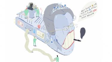 Robotterne truer med at tage vores arbejde. Både det monotone arbejde ved samlebåndet og det kreative ved skrivebordet. Men hvad kommer det til at betyde for dronningens nytårstale? Forfatter Tomas Thøfner har på foranledning af Information analyseret 16 års nytårstaler og trænet en algoritme i at skrive som dronningen. Resultatet: Det rene volapyk eller poetisk skønhed – døm selv