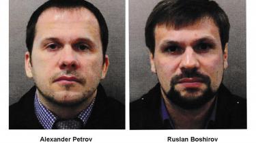 Der er yderst sparsomme informationer om de to mistænkte, som hverken har nogen betydelig tilstedeværelse på sociale medier eller i officielle data.
