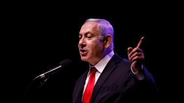Benjamin Netanyahu holdt en tale 10. juli ved fejringen af 40 år med 'Judæa-Samarias Regionale Råd', hvor han slog fast, at der »ikke nu og ikke i fremtiden« bliver tale om at nedlægge bosættelser.