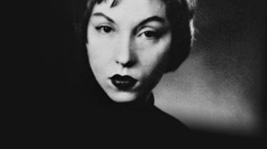 Clarice Lispector er kendt som en latinamerikansk nouveau romanforfatter i kraft af hendes sansemættede måde at observere verden.
