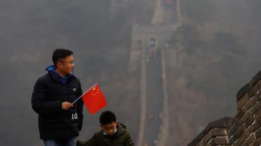 Riget i midten var oprindeligt et begreb for et Kina uden faste grænser. Men det har kommunistpartiet lavet om på.