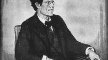 Gustav Mahlers syvende symfoni går for at være Mahlers mest utilgængelige, og den spilles relativt sjældent i koncertsalene.