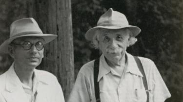 Mens han frembragte stribevis af matematiske beviser, formåede ufuldstændighedsteoremets fader, Kurt Gödel, aldrig at løse gåden til sit eget problematiske sind