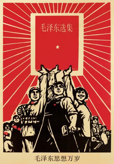Kinesisk propagandaplakat. Mens sårene efter Kulturrevolutionen stadig sidder i det kinesiske folk, er den tids fejl ikke noget, man forholder sig til i Kina.