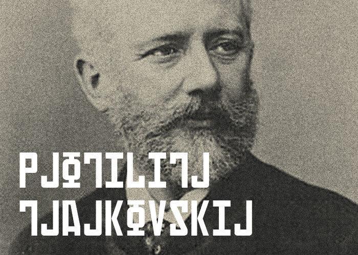 tjajkovskij homoseksuel