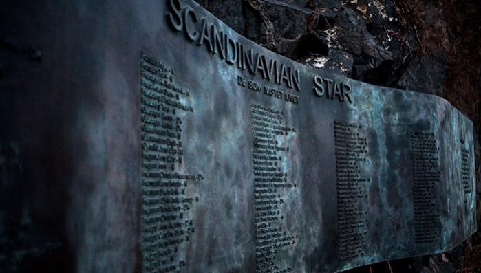 Mindesmærket for de 159 døde fra skibsbranden på Scandinavian Star den 7. april 1990,. Mindesmærket som står i Oslo, Norge.