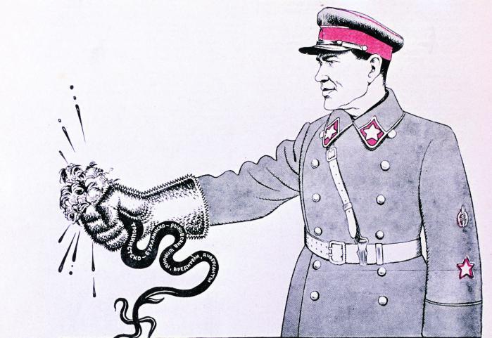 Detalje fra sovjetisk propaganda-plakat.
