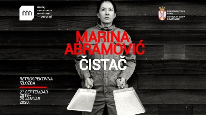 Den internationalt berømte performancekunstner Marina Abramović udstiller for første gang i 45 år i Serbien. Kunstneren forlod det daværende Jugoslavien i 1975